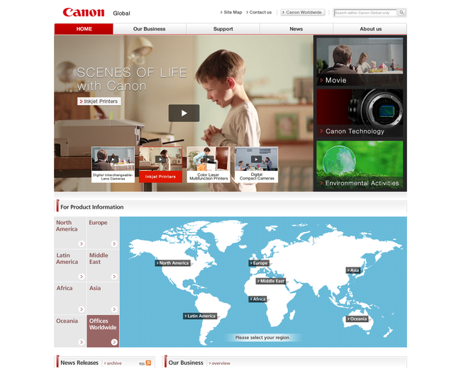 Canon Europe - Digital Services