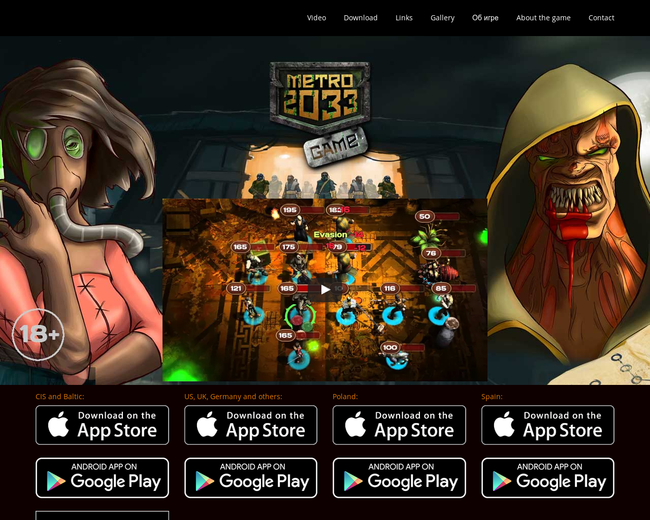 DaSuppa - mobile gaming company