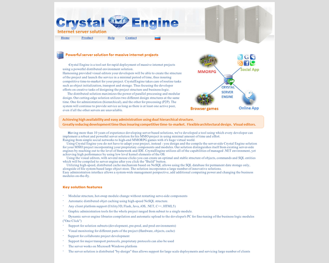CrystalEngine