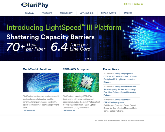 ClariPhy Communications