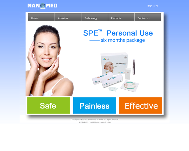 Nanomed Skincare