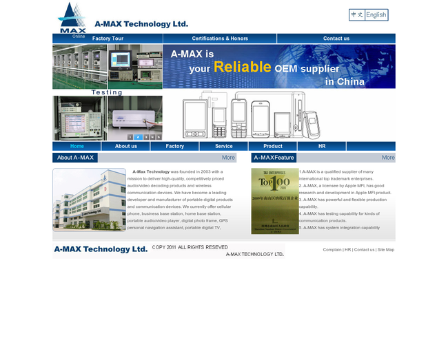 A-Max Technology