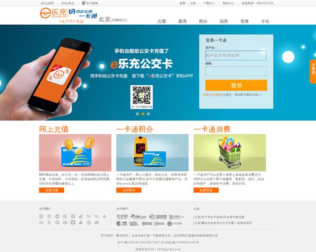 Beijing Yiyang Huizhi Technology
