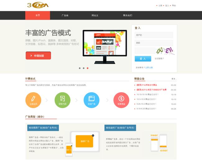 Beijing Zhongka Century Animation Culture Media