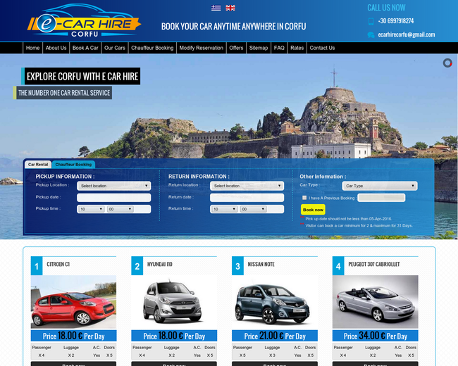 E-Car Hire Corfu