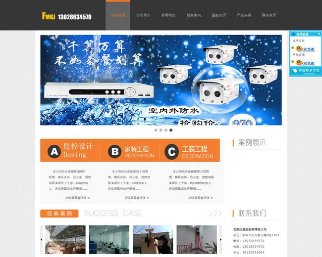 Nanjing Shouwangxing IT