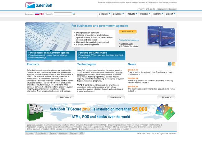 S.N. Safe&Software