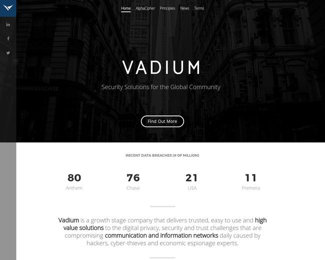 Vadium