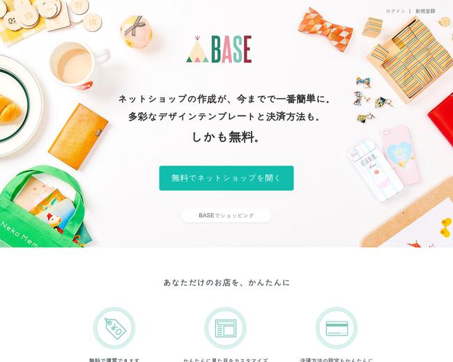 BASE, Inc.