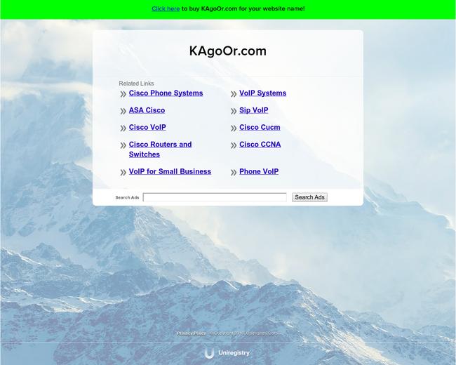 Kagoor Networks