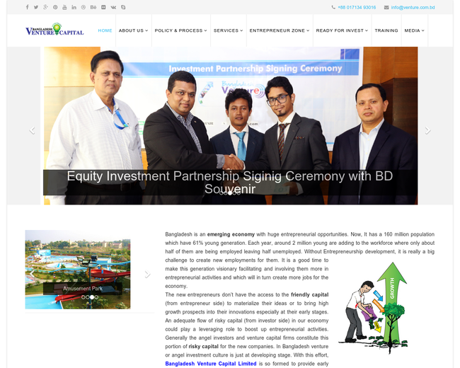 Bangladesh Venture Capital Limited