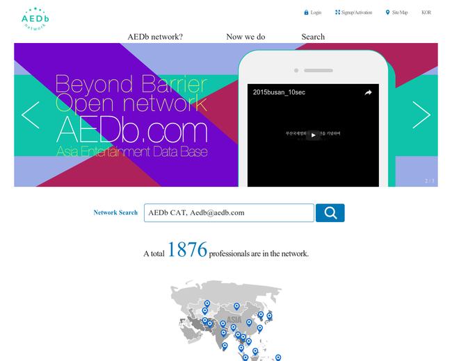AEDb.com