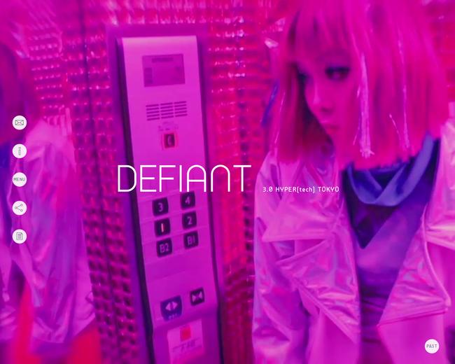 DEFIANT Magazine
