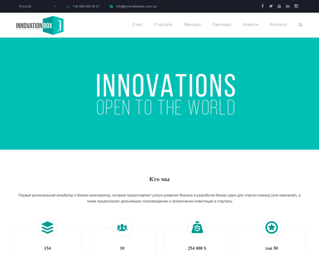 Innovation BOX Business Accelerator