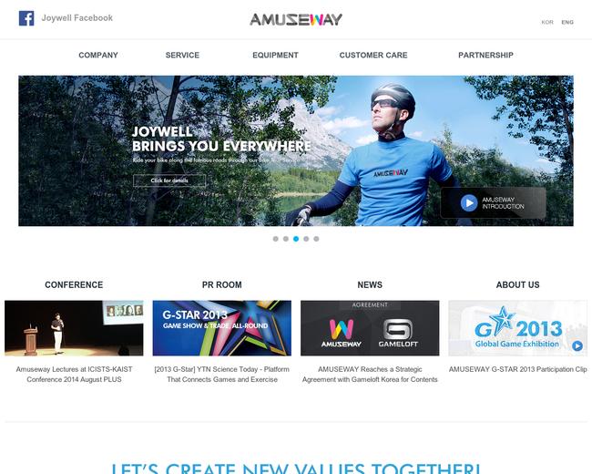 Amuseway Inc.