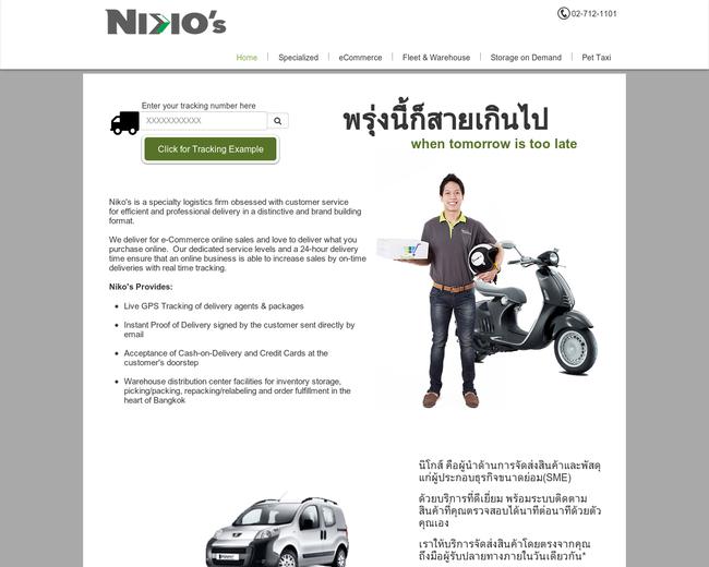 Niko's Logistics