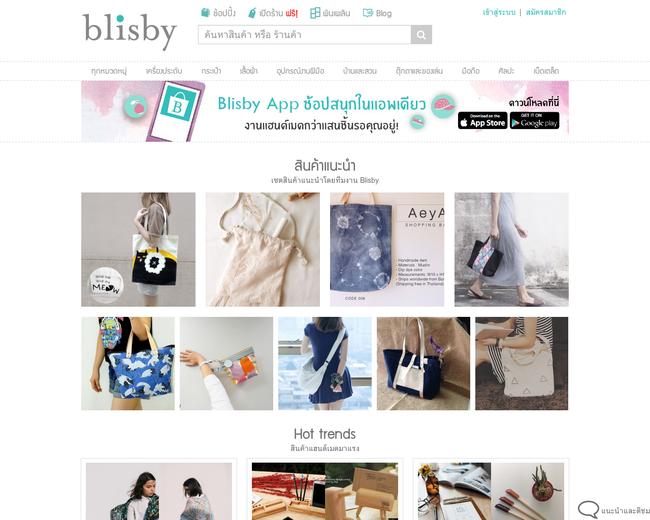 Blisby.com
