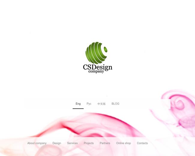 CSDesignCompany