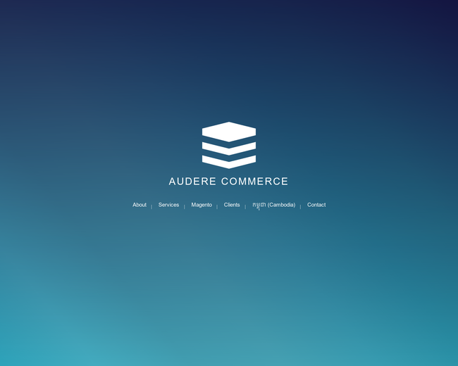 Audere Commerce