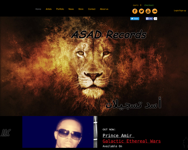 ASAD RECORDS