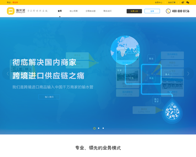 Nanjing Haimi E-commerce Co.