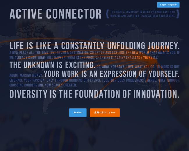 Active Connector