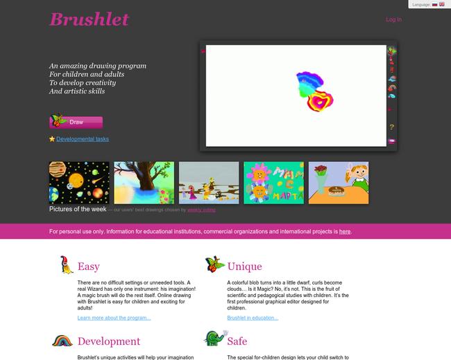 Brushlet