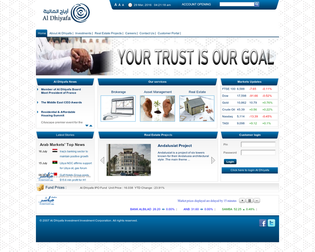Aldhiyafa Investment Group