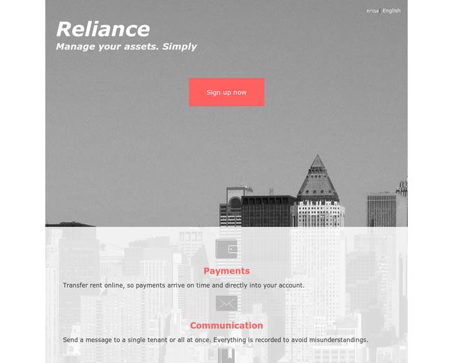 Reliance Online