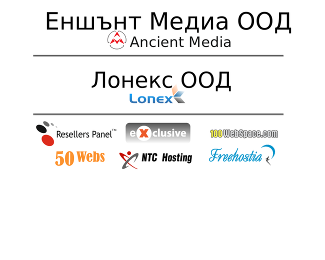 AncientMedia