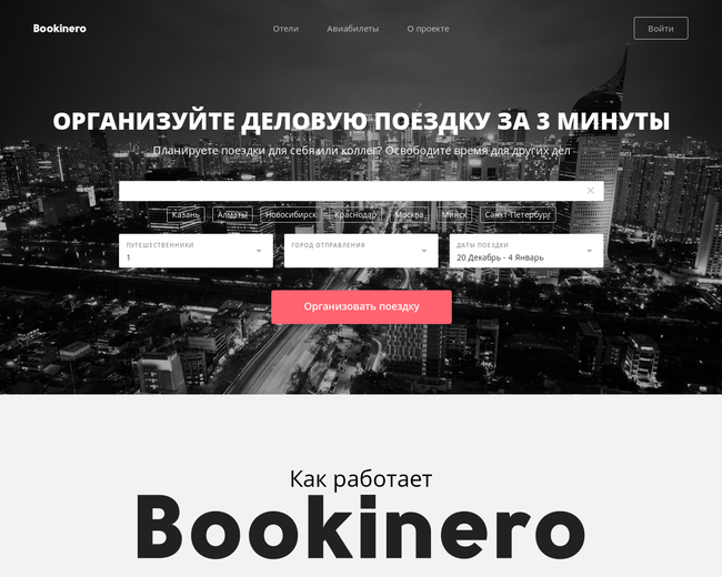 BOOKINERO.COM