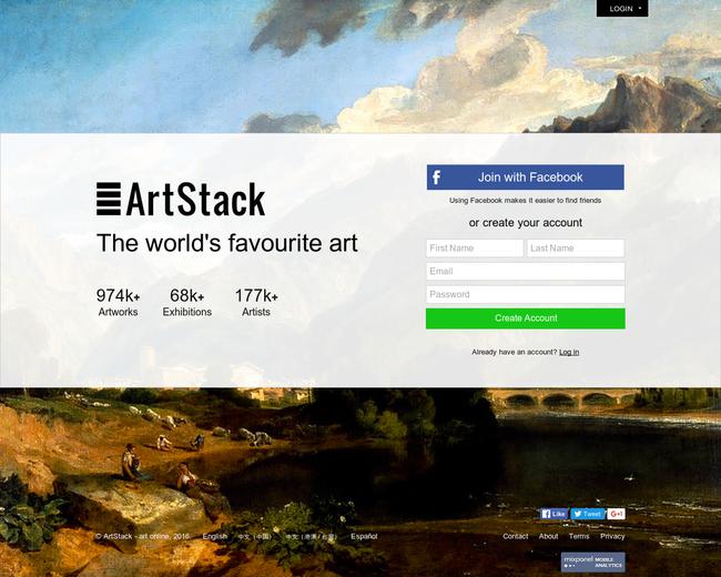 ArtStack