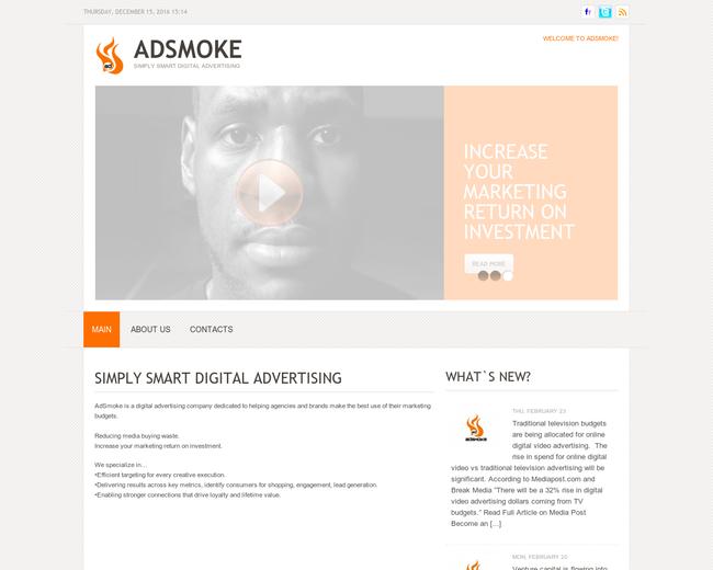 AdSmoke