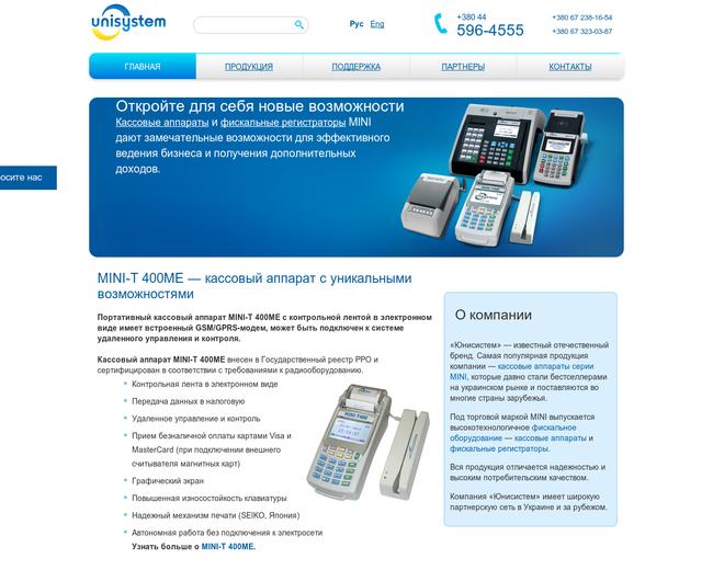 Unisystem Company