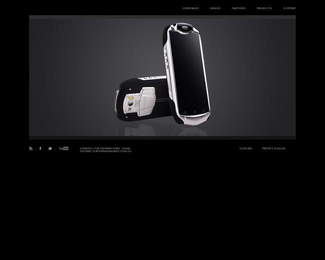 Primo Mobile