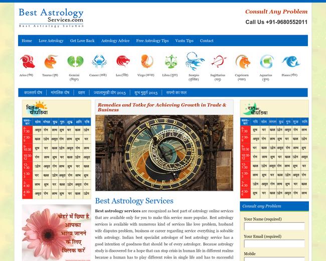 bestastrologyservice