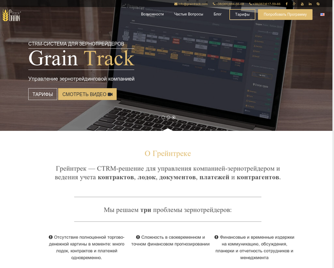 Graintrack