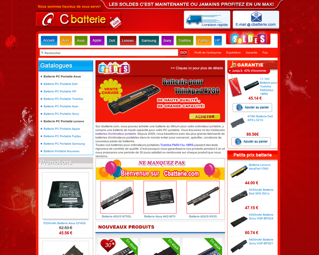 cbatterie