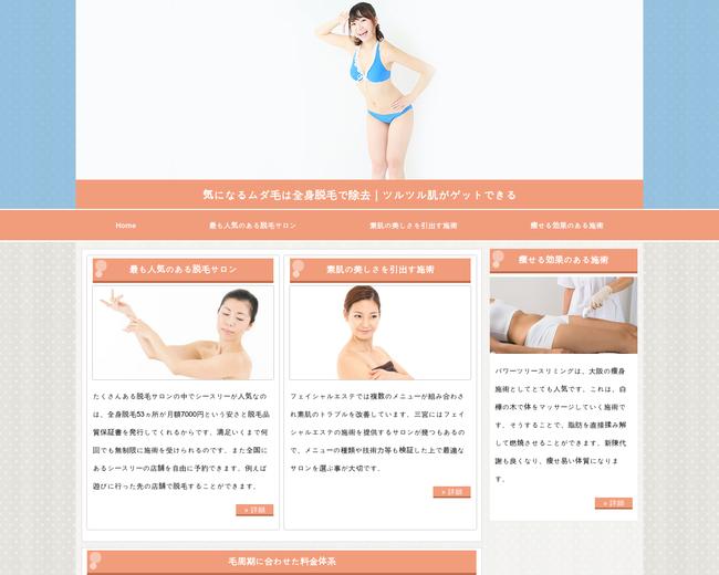 Code Skin Care