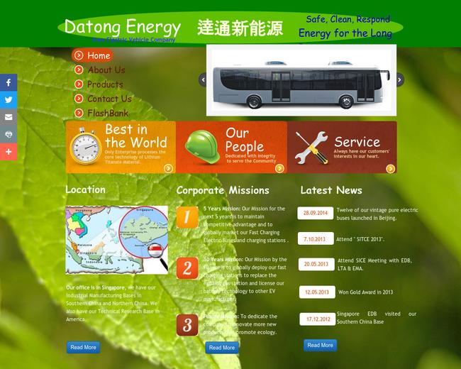 Datong Energy