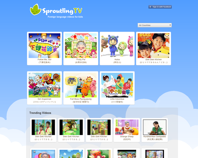 SproutlingTV