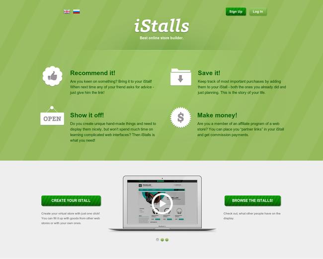 iStalls