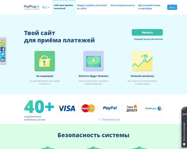 Payment plugin